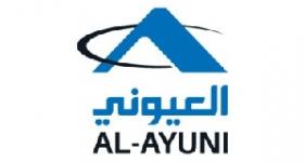 Image of Al-Ayuni Company Logo