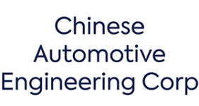 Image of Chinese Automotive Engineering Corp Company Logo