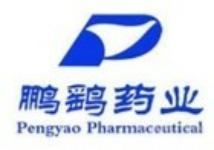 Image of Pengyao Pharmaceutical Company Logo