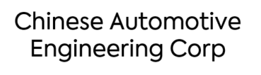 Image of Chinese Automotive Engineering Corp Company Logo